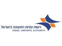 Аэропорт Эйлат Овда