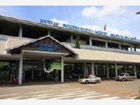 Аэропорт Вьентьян Ваттай