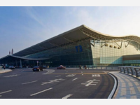 Аэропорт Сиань Сианьянг