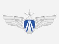 Аэропорт Шаньтоу Вайша