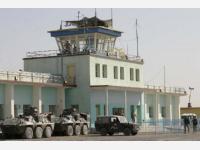 Аэропорт Кундуз