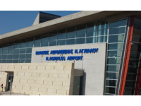 Аэропорт Волос Неа Анхилаос