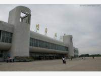Аэропорт Яньцзи Чаоянчуань