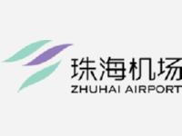 Аэропорт Чжухай